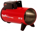 Тепловая пушка газовая Ballu-Biemmedue Arcotherm GP18MC