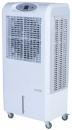 Охладитель воздуха мобильный Master CCX 4.0 в Казани