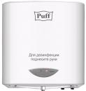 Сенсорный дозатор-стерилизатор для рук Puff8183 NOTOUCH в Казани