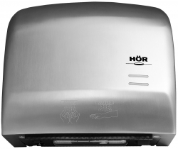 Сушилка для рук HÖR-K2013A